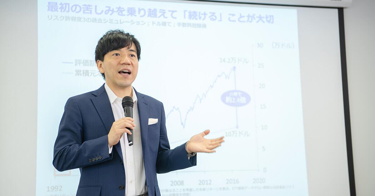 【CEO柴山】2019年後半はどんな資産運用をすればいい?